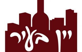 שלט לד ביין בעיר
